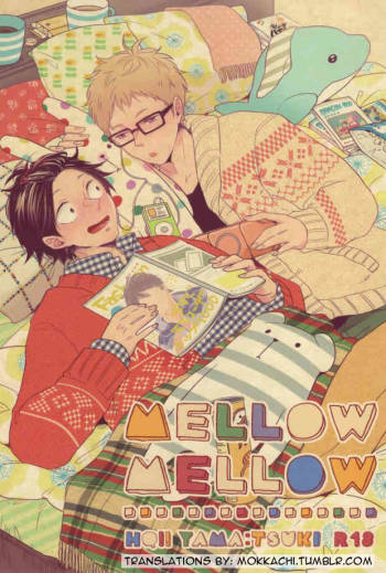 (C85) [Strawberry55 (Mitsuya)] MELLOW MELLOW (Haikyuu!!) [English] [Mokkachi] cover