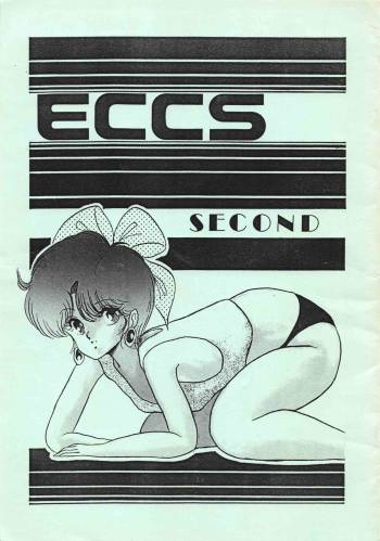 [ECCS] ECCS SECOND cover