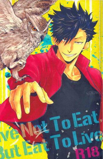 (C86) [Takamachi (Zenra)] Live Not To Eat, But Eat To Live! (Haikyuu!!) [English] cover