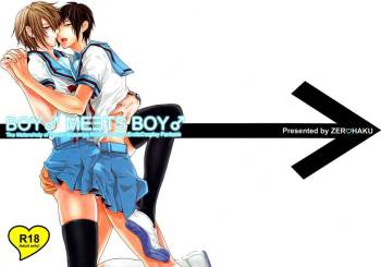 (C75) [Zerohaku (Fuji Mako)] BOY♂ MEETS BOY♂ (The Melancholy of Haruhi Suzumiya) [English] [Lady Phantomhive] cover