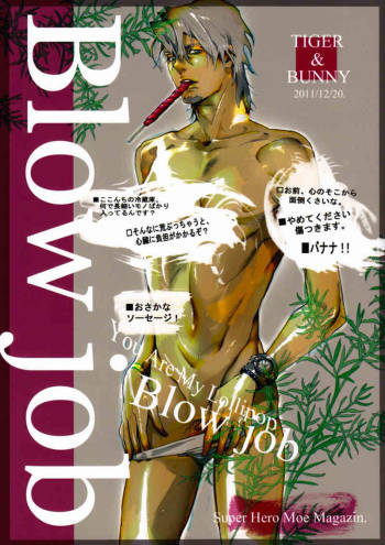 [Anettai Ajia Kikou (Watanabe Asia)] Blow Job (Tiger & Bunny) [English] [Ebil-Trio + GOOC] cover