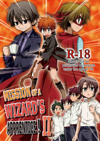 (Shota Scratch 15) [gymno (Kiriya)] Minarai Majutsushi no Ninmu! II | Mission of a Wizard's Apprentice! II [English] {Hataraki Bachi Translations} [Decensored] cover