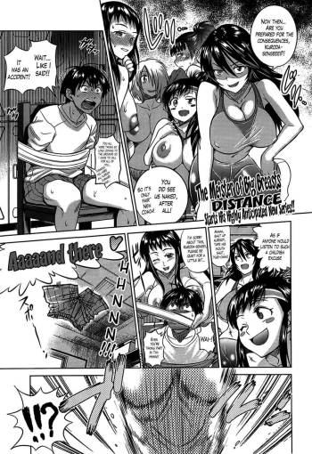 (DISTANCE) Girls Lacrosse Club 01 [ENG][Decensored by Khaizer] cover