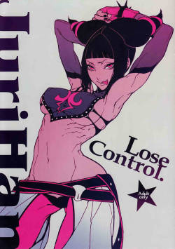 [Turtle.Fish.Paint (Hirame Sensei)] Lose Control (Street Fighter IV) [English]