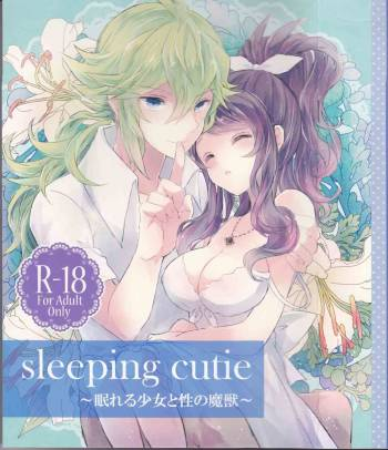 (C86) [my pace world (Kabocha Torte)] sleeping cutie ~Nemureru Shoujo to Sei no Majuu~ (Pokémon Black and White) cover