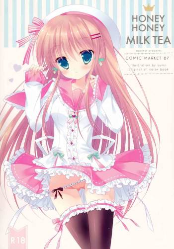 (C87) [against (Sumii)] HONEY HONEY MILK TEA cover