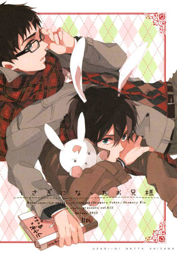 (SPARK7) [licca (Kashima)] Usagi ni Natta Oniisama | My Brother Became a Rabbit (Ao no Exorcist) [English] [Baka Dumb Aho Scans] [Decensored] cover