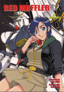 (C71) [ONE-SEVEN (Hagane Tetsu)] RED MUFFLER v (Mobile Suit Gundam Char's Counterattack)