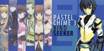 Pastel Chime 3 Guide Book + Extras cover