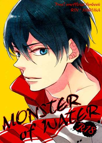 (C87) [Rokka (Yuinoji)] MONSTER of WATER (Free!) cover