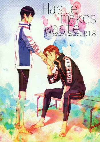 [KANGAROO KICK (Takagi Takumi)] Haste makes waste (Free!) cover