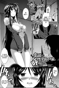 [kaiduka] Sono Namae de Yobanaide Ch. 1 | Don't call me that name (Tayun Purun Monyun) [English] [biribiri]
