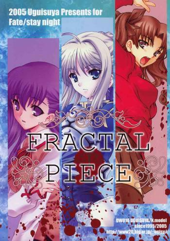 (CSP4) [Uguisuya (Various)] FRACTAL PIECE (Fate/stay night) cover