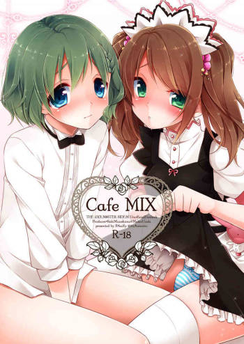 [R*kaffy (Aichi Shiho)] Cafe MIX (THE IDOLM@STER SideM) [Chinese] [空想少年汉化] cover