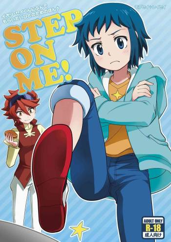 [Torajima-shi Kouhouka (Torajimaneko)] STEP ON ME! (Gundam Build Fighters) [Digital] cover