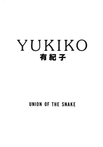 [UNION OF THE SNAKE (Shinda Mane)] YUKIKO cover