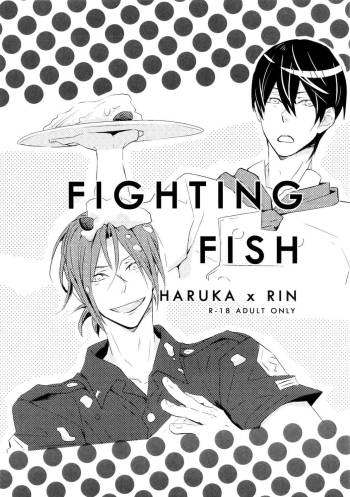 [solafana (Nanai)] Fighting Fish (Free!) [English] {Sakura Pool Scans} cover
