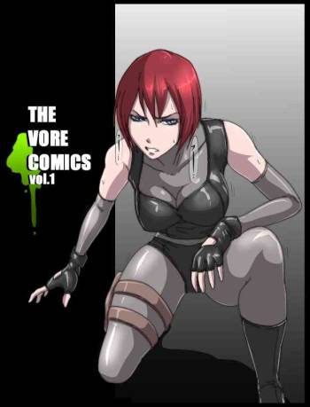 [BHM MONSTER LAB] THE VORE COMICS vol. 1 (Dino Crisis) cover