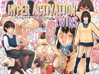 [Pussymark] Hyper Activation Twins cover
