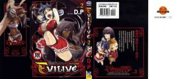 [D.P] EVILIVE Vol.2(chinese) cover