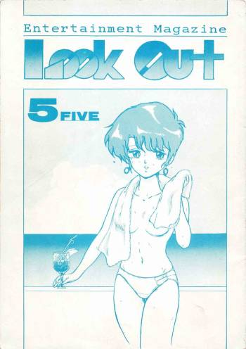 [ALPS (Various)] LOOK OUT 5 (Various) (Alternative Scan) cover