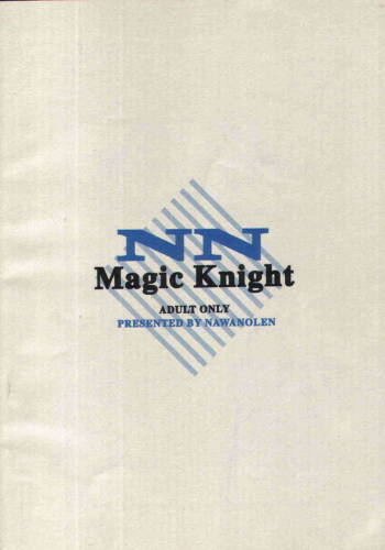 (CR17) [Nawanoren (Various)] NN Magic Knight (Magic Knight Rayearth) cover