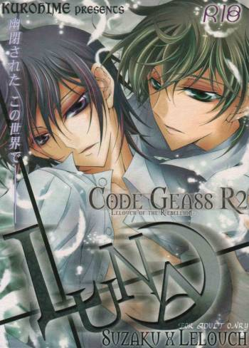 LUNA (CODE GEASS: Lelouch of the Rebellion) cover
