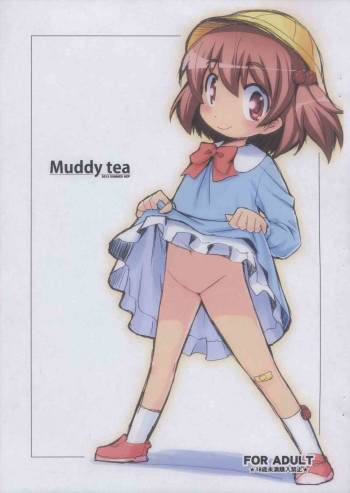 [HEP (Volcano Shigeru)] Muddy tea cover