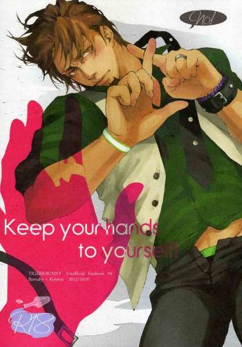 (COMIC CITY SPARK 7) [OJmomo (yoshi)] Keep your hands to yourself! (Tiger & Bunny) [English] {Silver Lining} cover