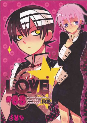 (C76) [DRAGULA (Imawano Lem)] This LOVE#88 (Soul Eater) cover