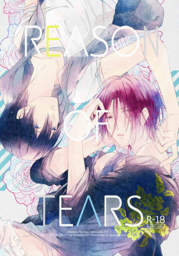[Quartierlatin] REASON OF TEARS (Free!) cover