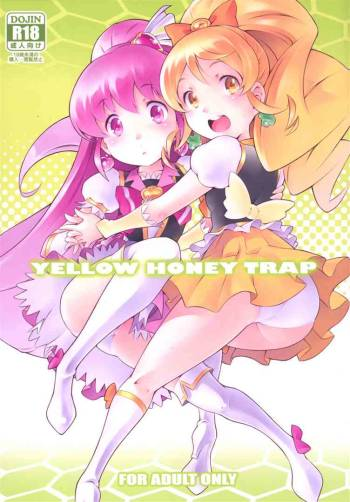 [Mayonnaise Bakufu (Sekihan)] YELLOW HONEY TRAP (HappinessCharge PreCure!) [Digital] cover
