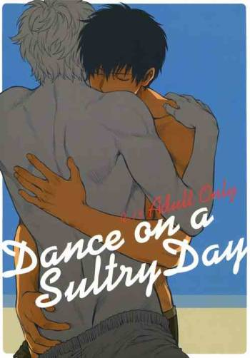 [3745HOUSE (Mikami Takeru)] Dance on a SultryDay (Gintama) [English] cover