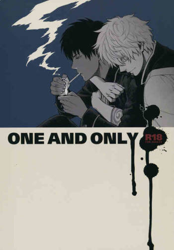 One and only (Gintama) cover