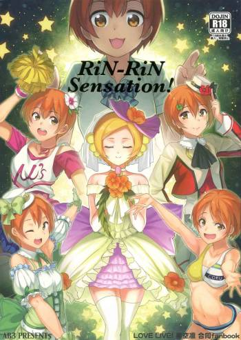 (C87) [AB3 (Various)] RiN-RiN Sensation! (Love Live!) cover
