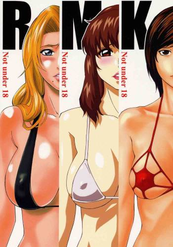 [M (Amano Ameno)] RMK (BLEACH, Death Note, Gundam SEED Destiny) [English] {Rin Ruririn} cover