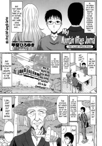 [Kai Hiroyuki] Boku no Yamanoue Mura Nikki | My Mountain Village Journal Ch. 1-6 [English] [Lazarus H] cover