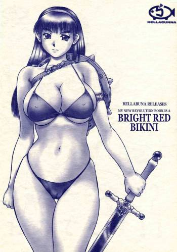 (CR30) [Hellabunna (Iruma Kamiri)] Revo no Shinkan wa Makka na Bikini. | My New Revolution Book is a Bright Red Bikini (Athena) [English] {Kizlan & Linie} cover