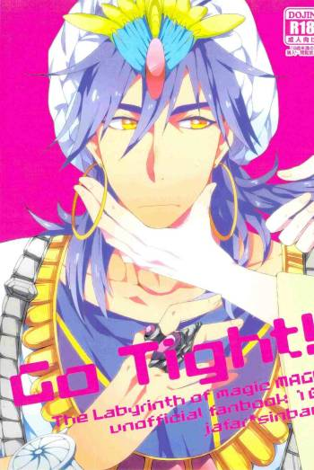 Go Tight! (Magi: The Labyrinth of Magic) cover