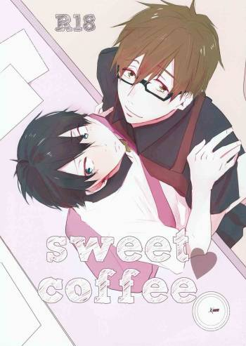[yumemi (meme)] sweet coffee (Free!) cover