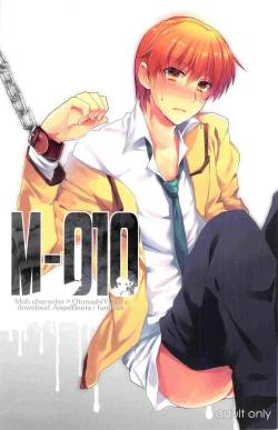 M-010 (Angel Beats!)