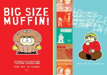 [Yoshino] Big Size Muffin (South Park) [English] cover