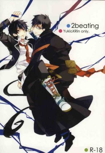 [pm930 (Watase Ringo)] 2beating (Ao no Exorcist) cover