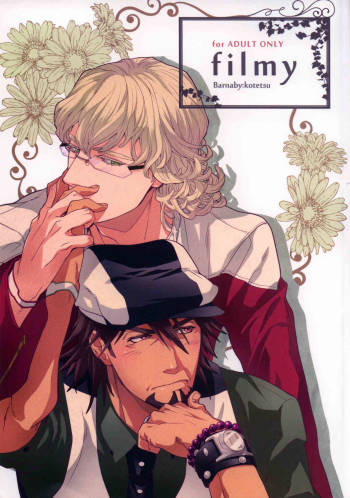 [Sumikko] filmy (Tiger & Bunny) (Japanese) cover