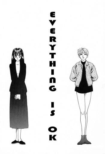 [Suehirogari] Everything is OK (English) [Munyu] cover