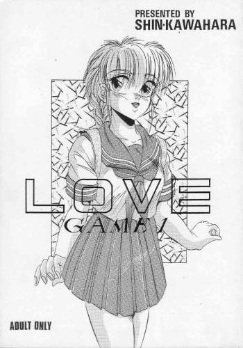 [MAOKONS (Kawahara Shin)] Love Game 1 cover