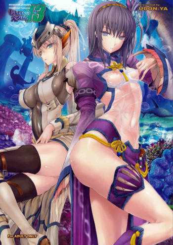 (C82) [UDON-YA (Kizuki Aruchu, ZAN)] Monhan no Erohon 13 (Monster Hunter) [English] [Decensored] cover