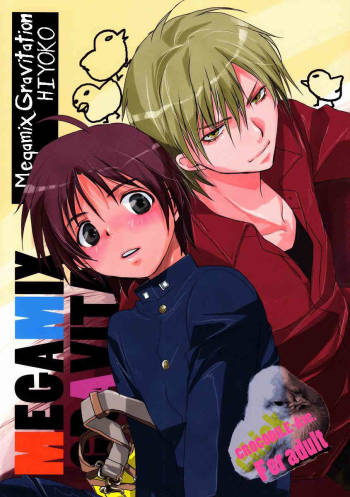 [CROCODILE-Ave. (Gangstar Yoshio)] Megamix Gravitation Hiyoko (Gravitation) [English] {Kumagoro Scanlations} cover