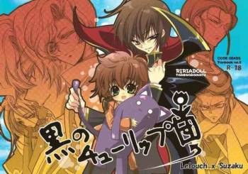 [RIRIADOLL (Takewakamaru)] Kuro no Tulip dan (CODE GEASS: Lelouch of the Rebellion) cover