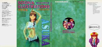SOGNA ILLUSTRATIONS cover